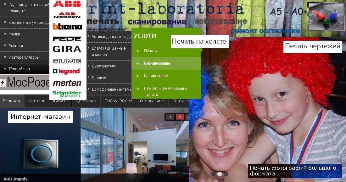 printlaba1.jpg